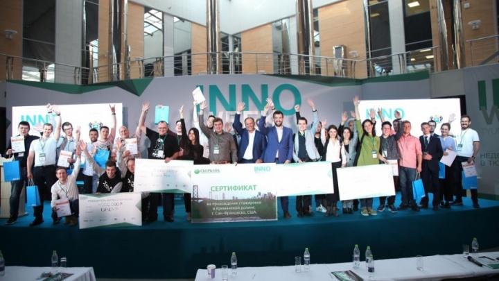 Сбербанк отправит победителя «Битвы стартапов» форума InnoWeek на стажировку в Кремниевую долину