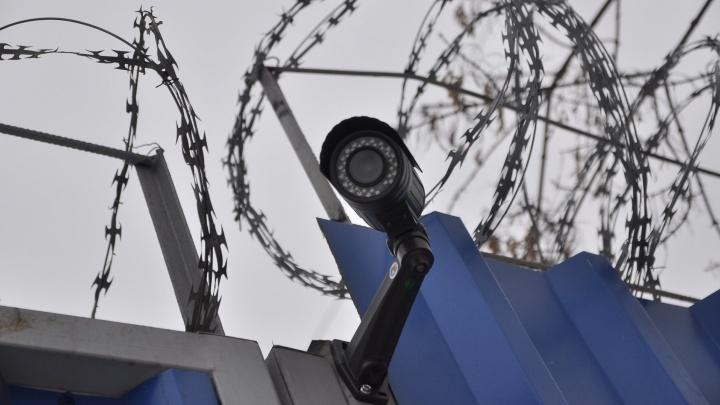 18-летнюю екатеринбурженку, попавшую в тюрьму в Ираке, обвинили в терроризме