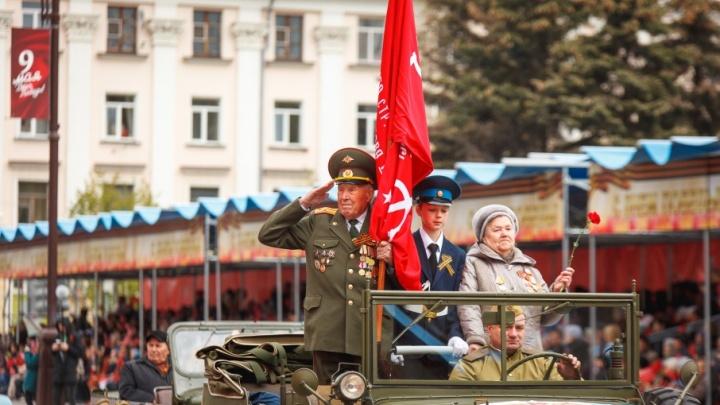 Парад пройдет под дождем: погода в Тюмени на 9 Мая
