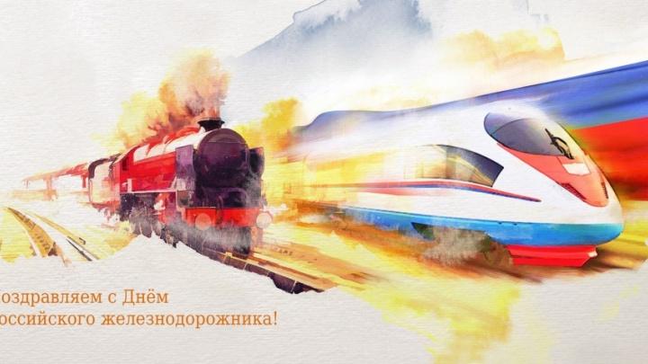 1200 вагонов ежедневно: ММК поздравляет партнеров с профессиональным праздником