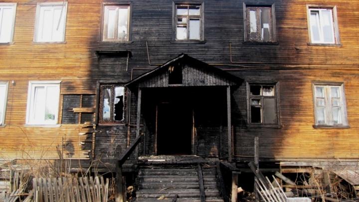 Архангелогородец, из-за окурка которого восемь семей остались без крыши над головой, пойдет под суд