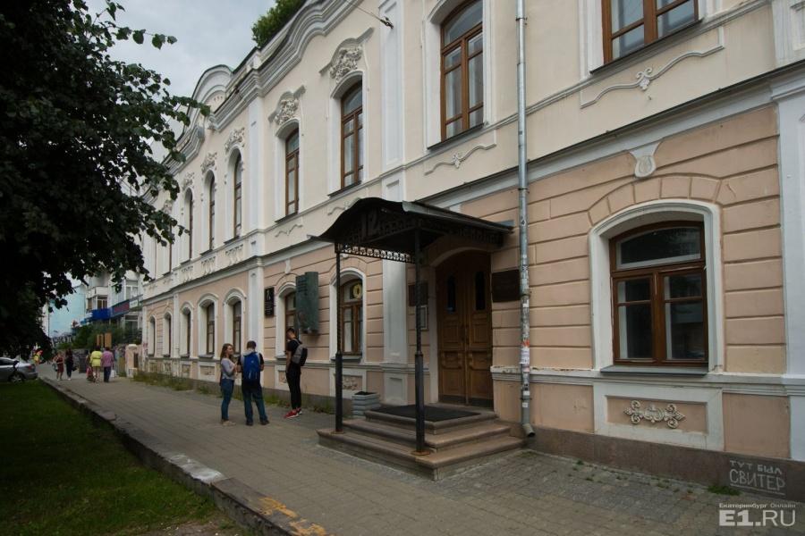 В советское время с 1934 года здесь разместился Дом писателя, он находится здесь и сейчас, но делит усадьбу с итальянским рестораном.