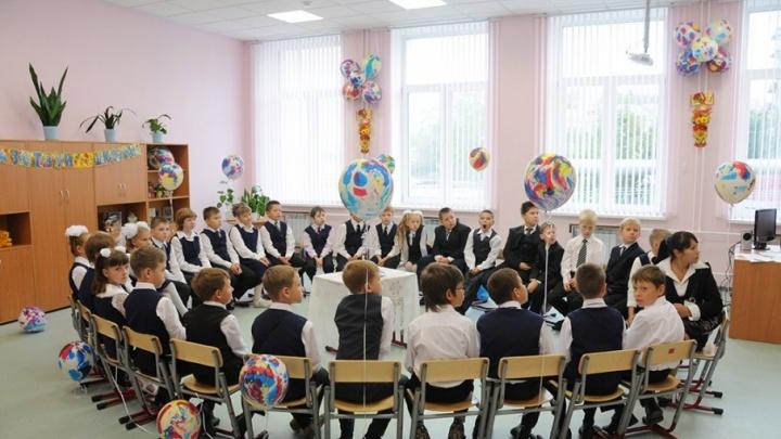 Школы Тюменской области попали в топ-500 лучших в стране