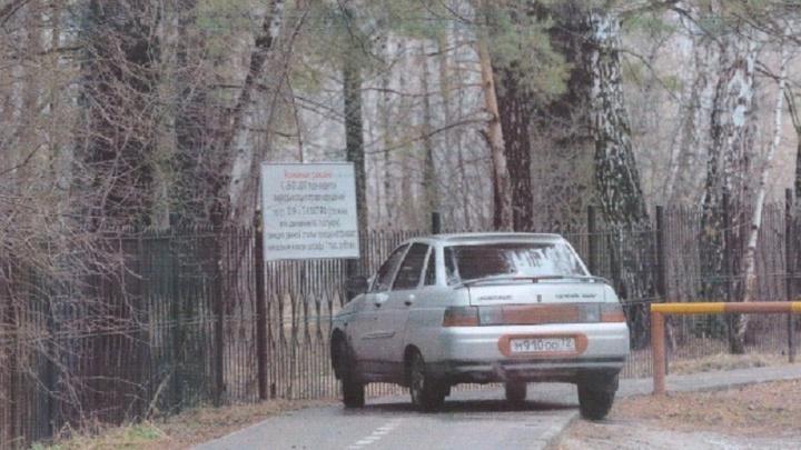 Тюменцев накажут за проезд на автомобиле по велодорожкам парка Гагарина