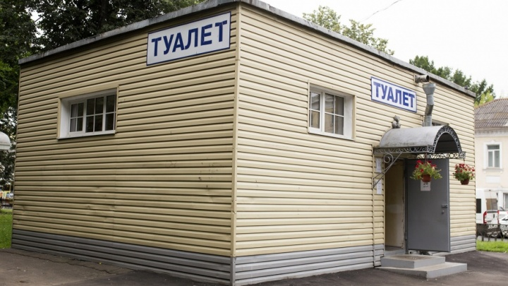 На городские праздники и фестивали Ярославль заставят туалетами