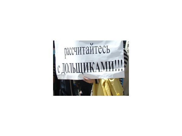 http://vesti.kz/society/50787/