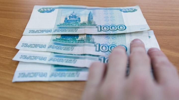 В Волгограде возникли задержки зарплат, детских пособий и отпускных