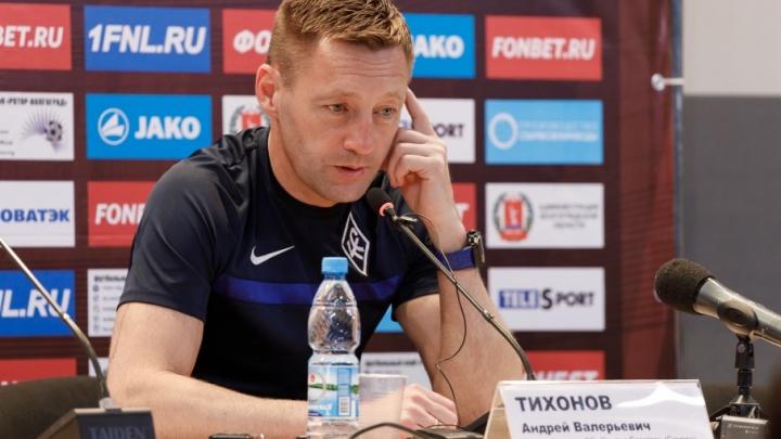Андрей Тихонов: «Волгоградские болельщики гнали свою команду вперёд»