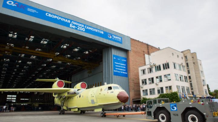 Самолеты-амфибии из Таганрога отправятся тушить пожары в Сибири и на Дальнем Востоке