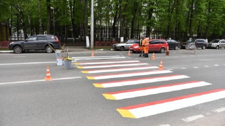 В центре Ярославля дороги покроют термопластиком