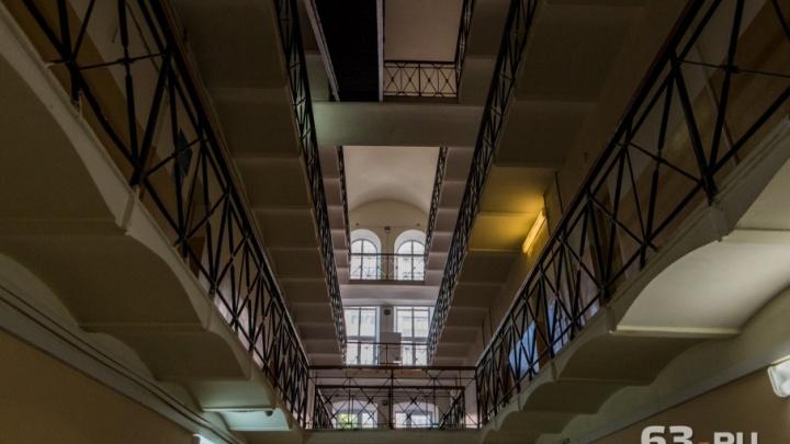 «Самарский крест»: кто мотал срок в городской тюрьме?