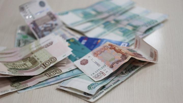 Ростов занял седьмое место в рейтинге заработных плат среди городов-миллионников