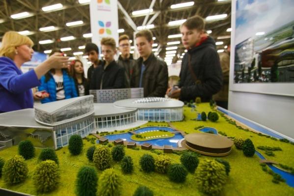Аквапарк займет площадь в 13 гектаров