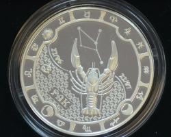 Ярославский филиал «Россельхозбанка» проводит акцию по продаже памятных монет