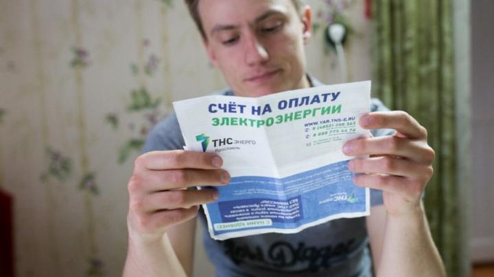 Ярославских коммунальщиков оштрафовали за слишком большую комиссию
