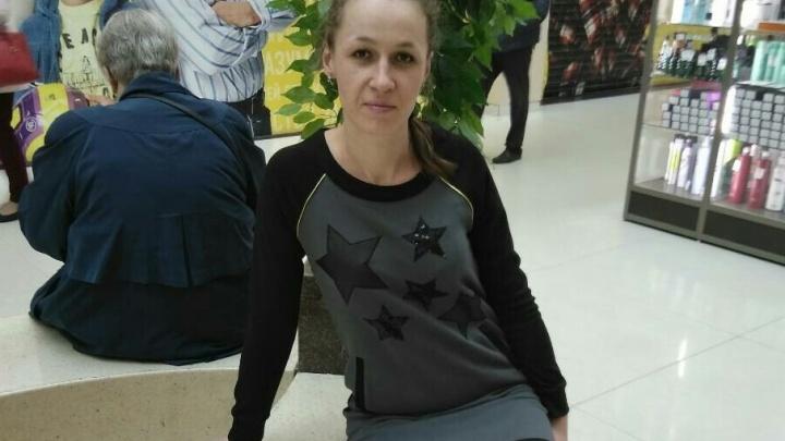 В Ярославле пропала мама двоих детей