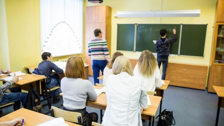 В пятёрке лучших: школьники Ярославской области стали лучше сдавать ЕГЭ