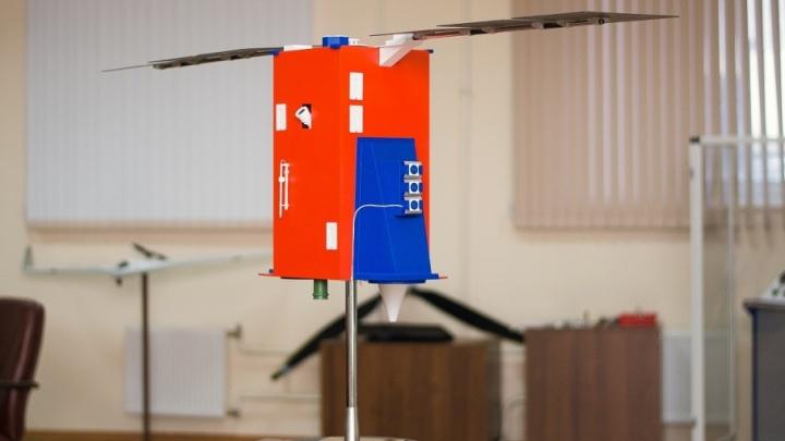 Самарские ученые спроектировали орбитальный аппарат для снимков из космоса