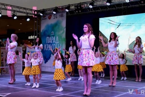 В Волгограде устроят праздник весны и красоты