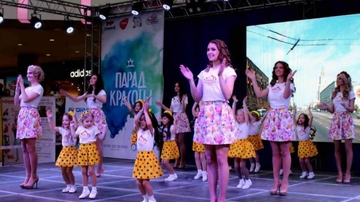 Самую красивую девушку Волгограда выберут 8 Марта