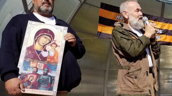 В Ярославль приедет православно-освободительная колонна