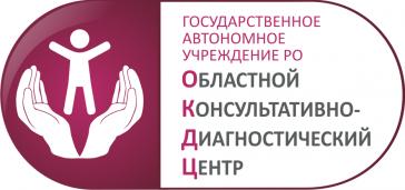 В Ростове в ОКДЦ женщины смогут бесплатно пройти обследование