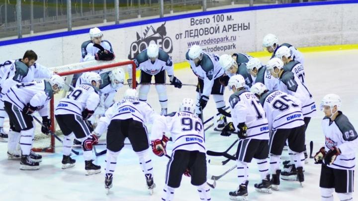 Тюменские хоккеисты потерпели поражение в Башкортостане
