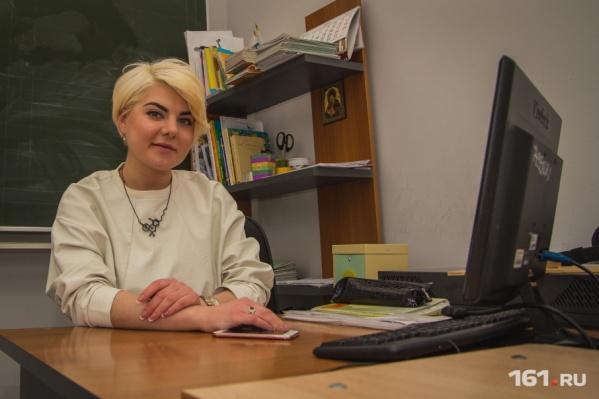 Дарья Рогова стала лучшим учителем года Ростова-на-Дону
