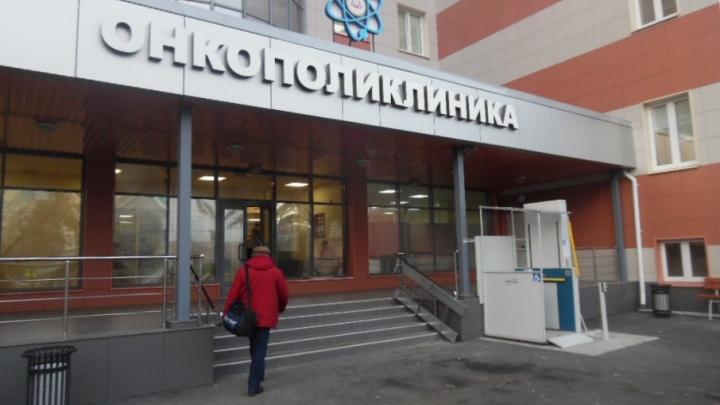 «Трудимся в спокойном режиме»: новая онкополиклиника в Челябинске начала работу