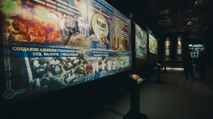 10 фотокопий Путина и киноэкран на потолке: что ещё есть в тюменском парке «Россия — моя история»