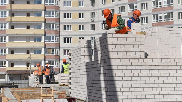 В Ярославле до конца этого года построят два детских сада