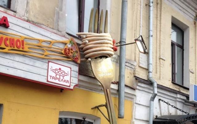 С исторических зданий центра Ярославля сорвут всю рекламу
