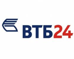 Ипотека от ВТБ24: чем больше сумма, тем меньше ставка