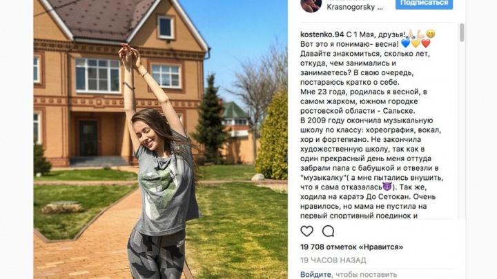 Модель Анастасия Костенко рассказала о своем детстве в Ростове