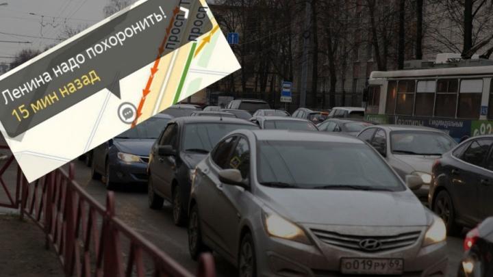 Хороните Ленина, зовите Навального: что ярославцы говорили в сегодняшней пробке