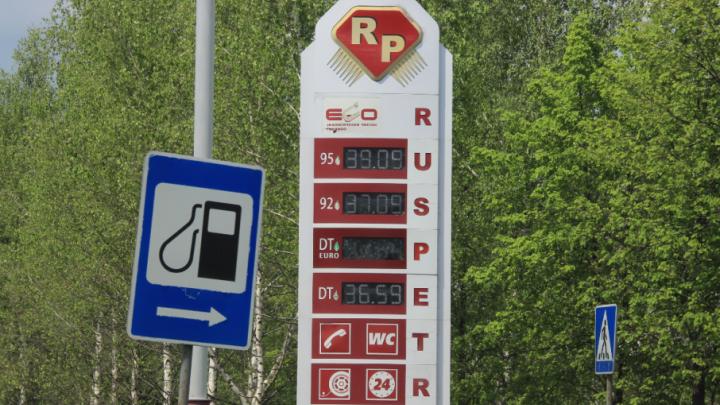 Почему дорожает бензин в Ярославле: откровения владельца сети автозаправок