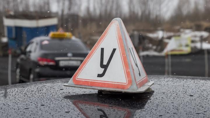 Иностранные водители в столице Поморья не прошли пробные проверки на знание ПДД