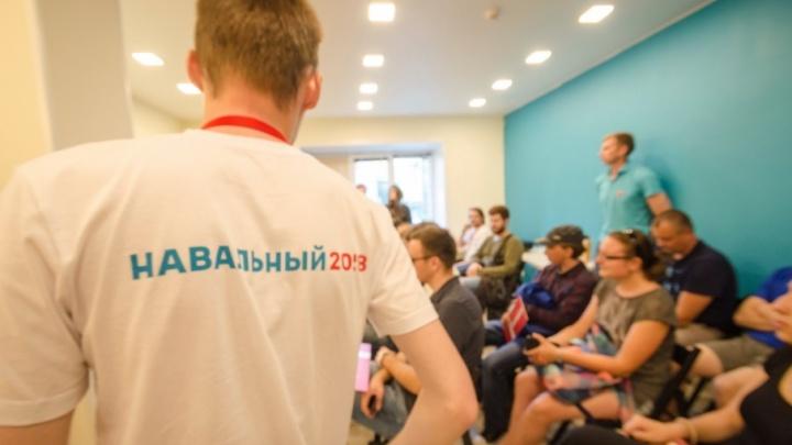 Власти Архангельска не пустили Навального в центр города