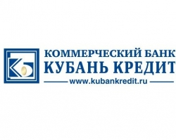 В Ростове платежи за услуги принимают в «Кубань Кредит» по тарифу 1%