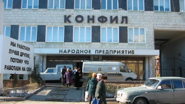 В Волгограде на заводе «Конфил» погиб рабочий