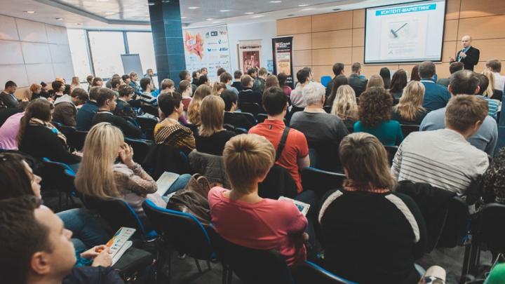 Бизнесмены Ростова-на-Дону узнают всё о запуске онлайн-продаж на бесплатном семинаре