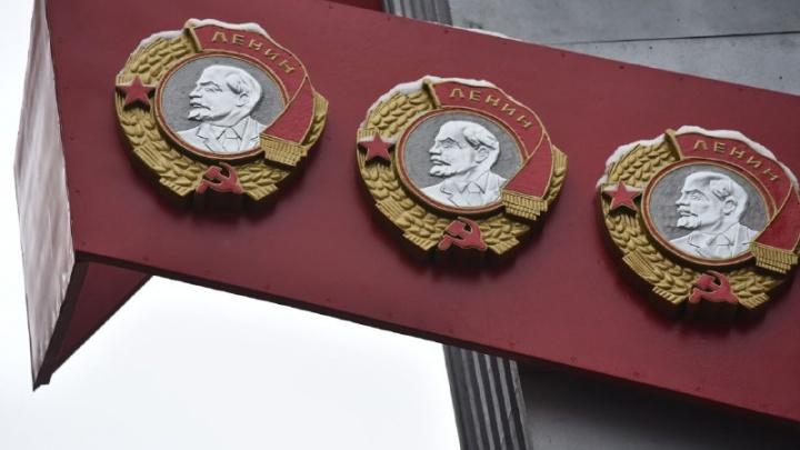 В Ярославле установили памятник комсомолу