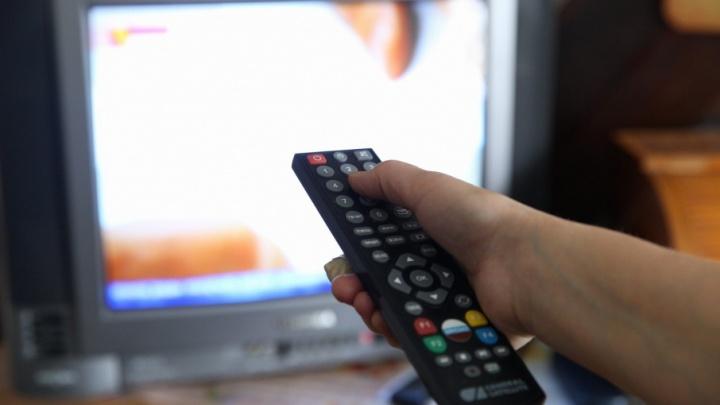 За благоустройство города ярославцы проголосовали через телевизор