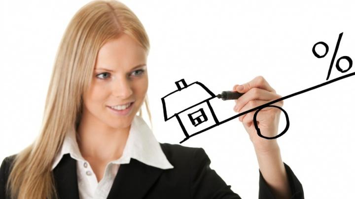Они уронили ипотеку: ищем самые выгодные процентные ставки