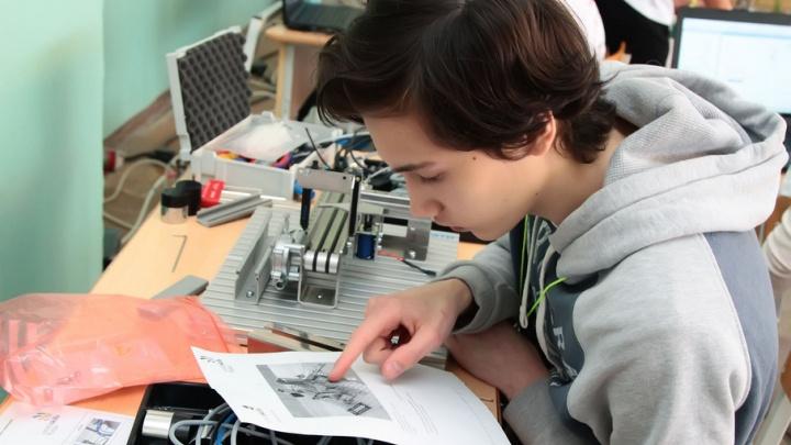 Челябинские школы потратят гранты на повышение качества образования