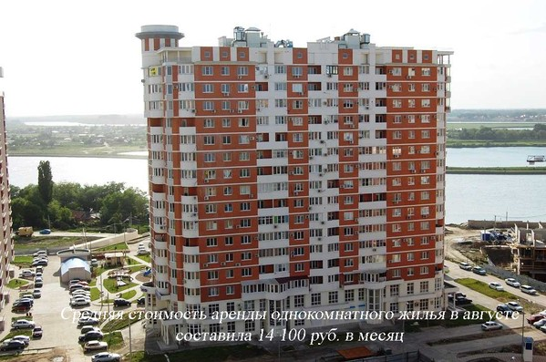 Сколько стоит снять квартиру в Краснодаре