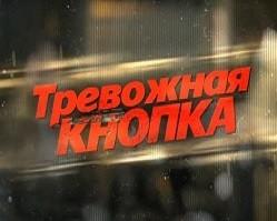 Видеообзор ЧП с 23 по 29 сентября
