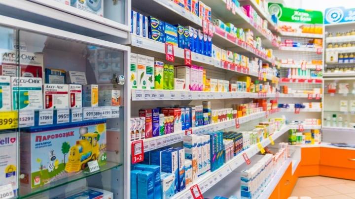 Руководители самарских аптек вступили в картельный сговор при закупке лекарств