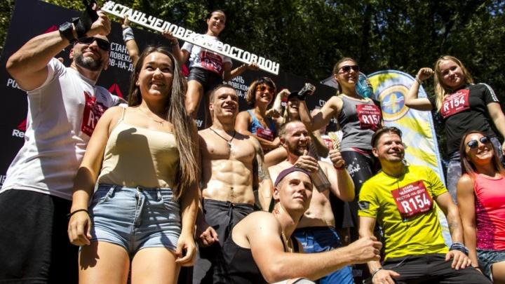 Жара, фитнес и гречка: в Ростове прошёл массовый забег «Стань человеком»