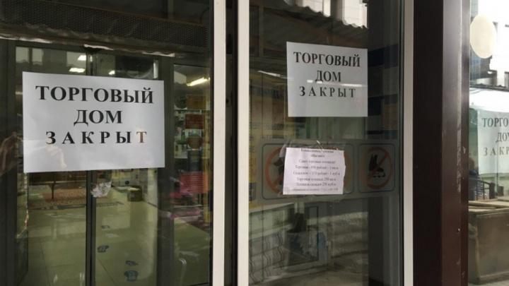 Убытки исчисляются десятками миллионов: что говорят продавцы ТД «Центральный» после закрытия